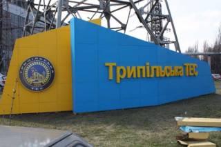 В Киевской области на Трипольской ТЭС прогремел взрыв. Есть пострадавшие