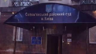 Пьяных бойцов полка «Киев» обвинили в краже ноутбука из кабинета главы Соломенского суда