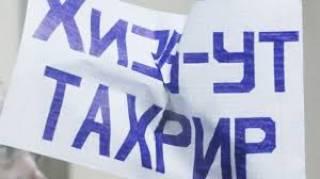 Адвокаты крымских татар, которых судят в Ростове, без понятия, где сидят их подзащитные