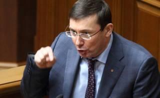 Луценко направил в Раду представление на лишение Онищенко неприкосновенности