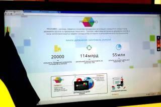 В мае благодаря системе Prozorro удалось сэкономить 217 млн грн