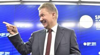 «Газпром» скромно заявил, что он хочет получить компенсацию от ЕС за сохранение украинского транзита