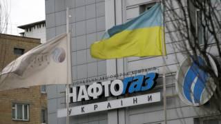 В «Нафтогазе» подсчитали, что поставлять газ в Европу через Украину выгоднее, чем через «Северный поток»