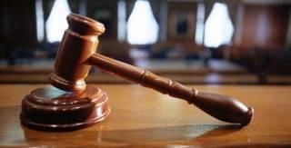 Судебное заседание по делу «бриллиантовых прокуроров» закончилось, так и не начавшись