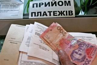 В Украине начинается тарифный коллапс...
