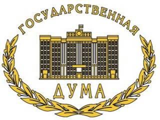 В Госдуме предложили разогнать сборную России по футболу и... провести собственную Олимпиаду