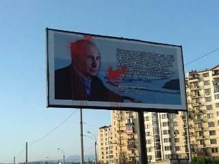 Неизвестные патриоты измазали бигборд Путина красной краской в оккупированном Симферополе