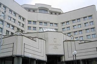 КСУ проверит законность новых тарифов