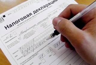 Нулевая декларация: рай для нуворишей и новый ад для простых украинцев