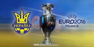Позор сборной Украины на Евро-2016 оценили в кругленькую сумму