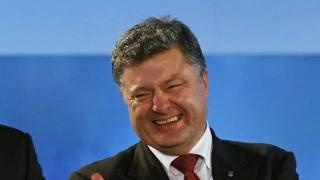 Украина меняет курс?