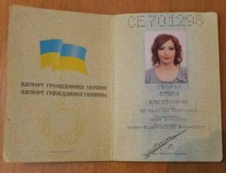 Луганские головорезы заподозрили украинскую журналистку в шпионаже. И взяли под стражу