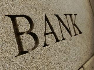 Украинские банки получили прибыль впервые за более, чем год