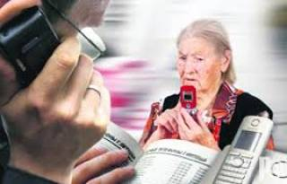 В Тернополе телефонные мошенники развели пенсионерку на 7 тыс. долларов