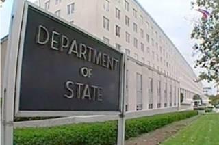 США обвиняют российские спецслужбы в преследовании американских дипломатов