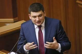 Гройсман: Запад устал не от проблем в Украине, а от действий России