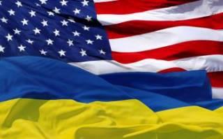 В Украине начинает работу миссия США