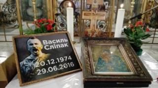 Во Львове похоронили оперного певца Василия Слипака