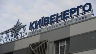 В «Киевэнерго» намекнули на снижение тарифа на горячую воду. Правда, не для всех