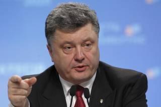 Порошенко: Деньги на восстановление Донбасса уже найдены