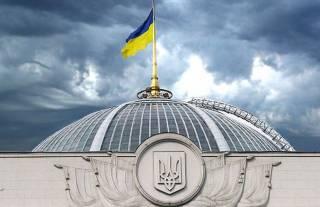 Рада уволила Пасенюка с должности судьи КСУ