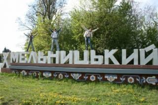 Отныне Путин будет… советником мэра Хмельницкого