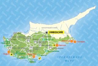 Кипрский парламент проголосовал за отмену санкций против России
