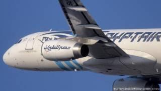 СМИ сообщают об обломках самолета, найденных на побережье Израиля