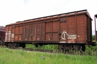 Россия задержала 30 железнодорожных вагонов, следовавших из Украины в Казахстан и Киргизию