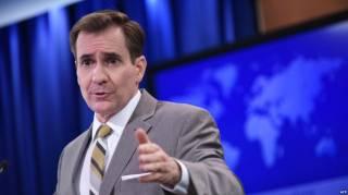 США выдворили двух российских чиновников