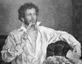 Пушкин: жизнь и смерть великого безбожника. Часть 1 (главы из книги)