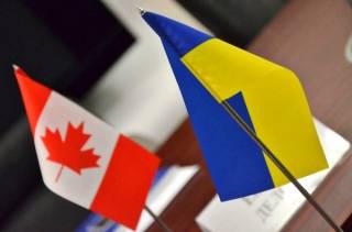 Украина и Канада подписали Соглашение о ЗСТ