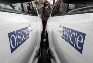 В Горловке напали на миссию ОБСЕ