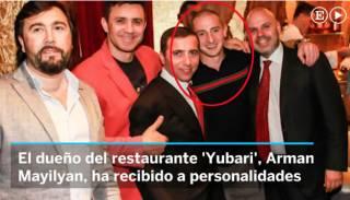 Испанские СМИ называют Степана Черновецкого организатором и главой преступной группировки