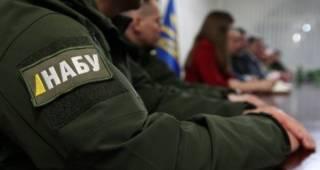 Детективы НАБУ получили доступ к секретным документам Нацбанка