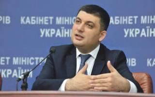 ЗСТ с Канадой открывает Украине рынок на $500 млрд, - Гройсман