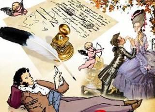 Пушкин: жизнь и смерть великого безбожника. Часть 2 (главы из книги)