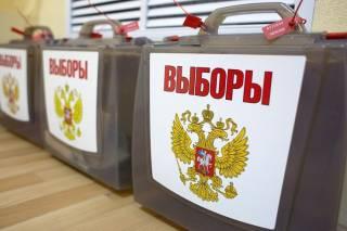 В сентябре в России может начаться что-то интересное...