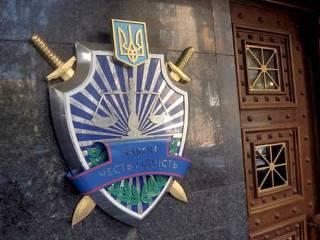 Прокуратура обвиняет 16 должностных лиц банка «Хрещатик» в разворовывании 81 млн гривен