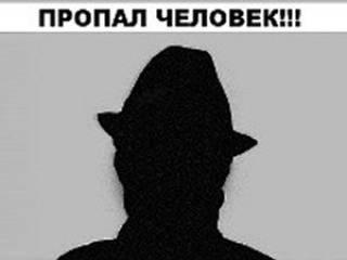 Родственники топ-менеджера «Укрзализныци» объявили крупное вознаграждение за его освобождение