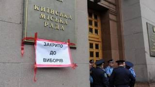 Тарифно-лицемерный цинизм киевской власти