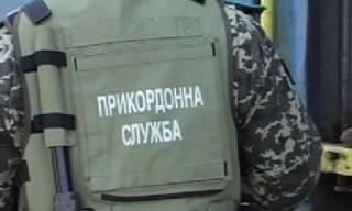 Обустраивать госграницу с РФ явно не спешат. Из 200 млн грн. выделено лишь 60