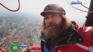 Российский путешественник Конюхов побил мировой рекорд кругосветки на воздушном шаре