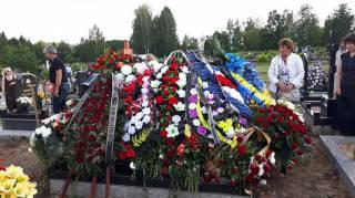Павла Шеремета похоронили в Минске, рядом с отцом