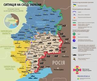За минувшие сутки в зоне АТО погибли шесть украинских солдат. По другим данным – четверо