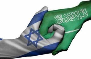 Саудовская Аравия делает крен в сторону Израиля