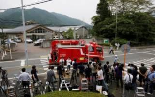 Японец устроил резню в центре для инвалидов