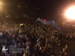 Западная ветка крестного хода уже в Киеве