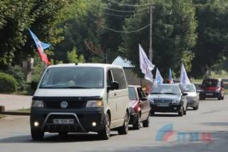 В оккупированном Луганске стартовал Марш мира