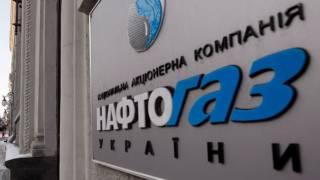 «Нафтогаз» хочет начать импорт газа за кредиты ЕБРР